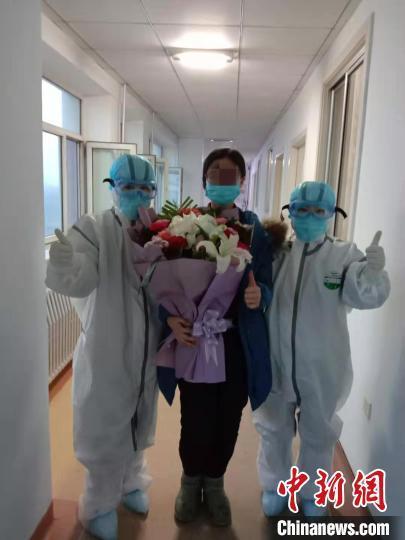 齐齐哈尔市首例新冠肺炎治愈患者出院 黑龙江省出院人数达28人