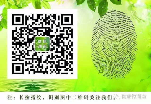 湖南省新增新冠肺炎确诊病例33例 累计确诊912例