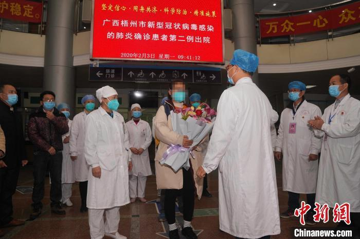 广西梧州5例已确诊的新冠肺炎患者全部治愈出院