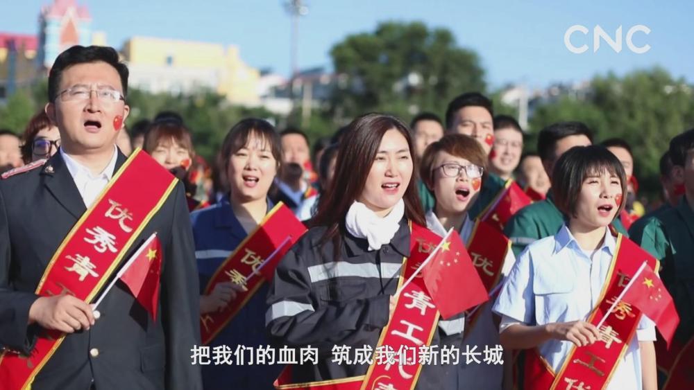 微视频 中国永远在