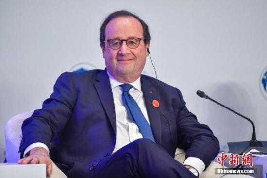 法国前总统奥朗德住所被盗 窃贼已遭警方逮捕