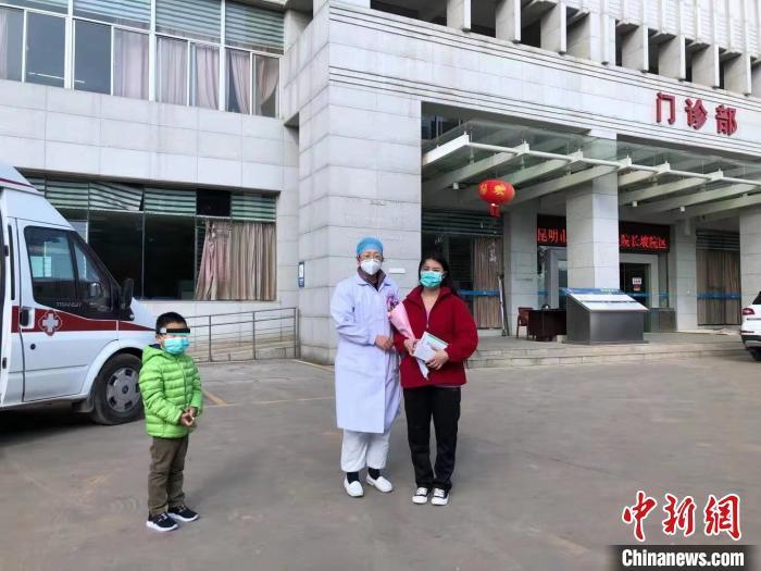 云南5岁新冠肺炎患者康复出院