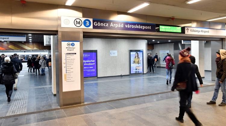 布达佩斯地铁3号线一枢纽站点已更名