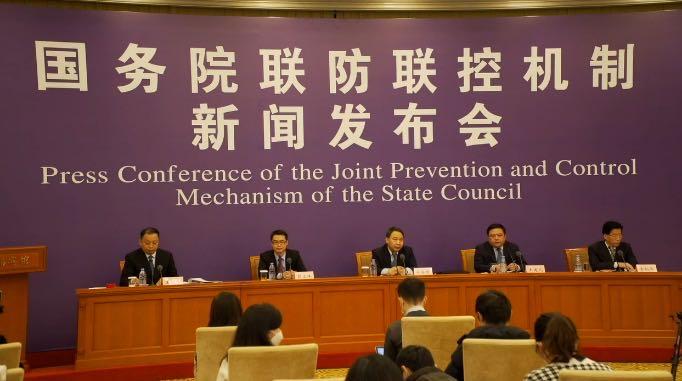 中国人民银行:疫情影响短暂有限,不会改变中国经济长期向好的基本面