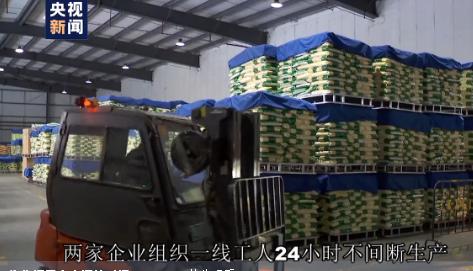 黑龙江紧急调集3000吨优质大米驰援湖北