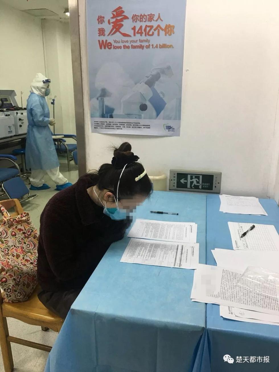 金银潭医院迎来首位捐献血浆的新冠肺炎康复患者