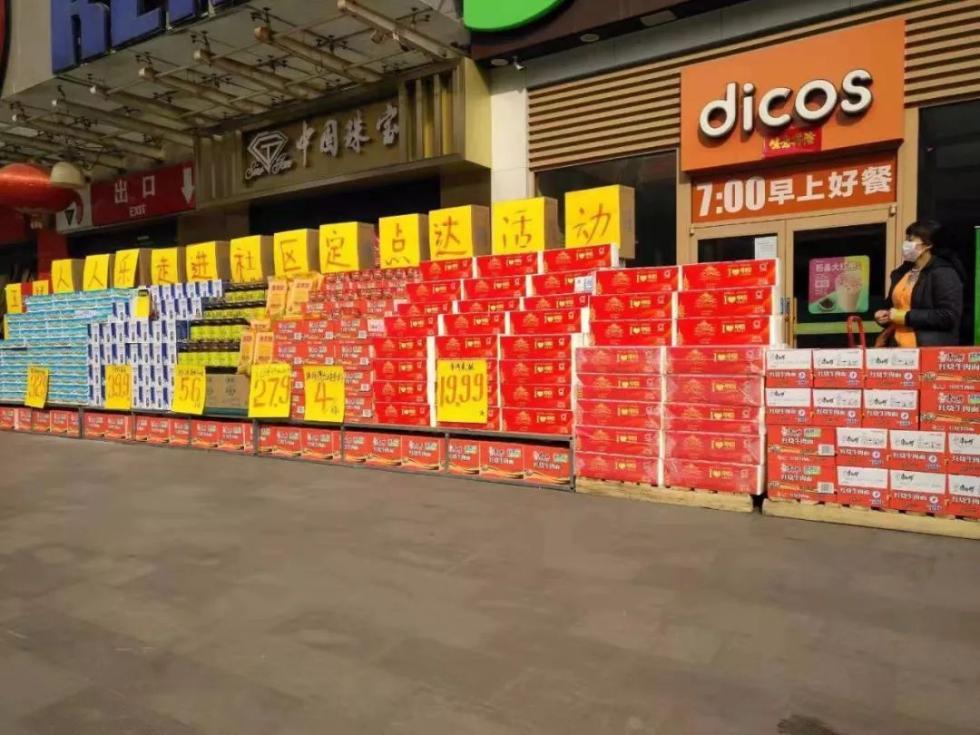 最新!西安市对蔬菜出店经营企业给予资金补贴  再增62个储备菜投放点