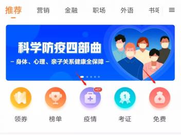 """平安智慧职业教育助力政企客户练""""内功"""""""