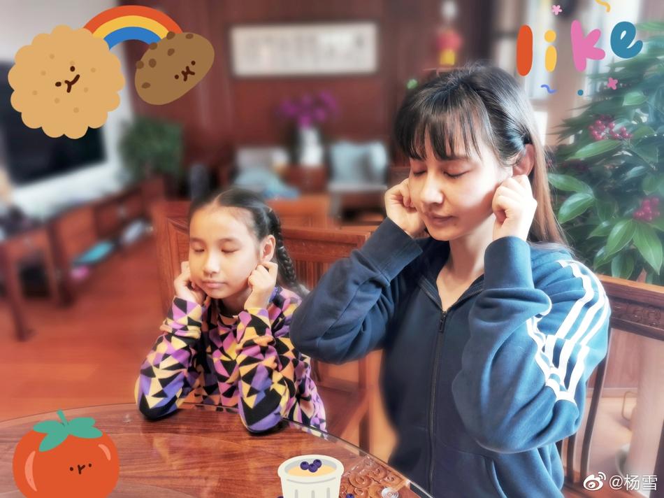 39岁杨雪曝近照 和女儿做眼保健操画面温馨