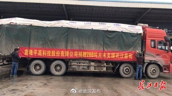 袁隆平院士提议捐赠的200吨大米抵达武汉