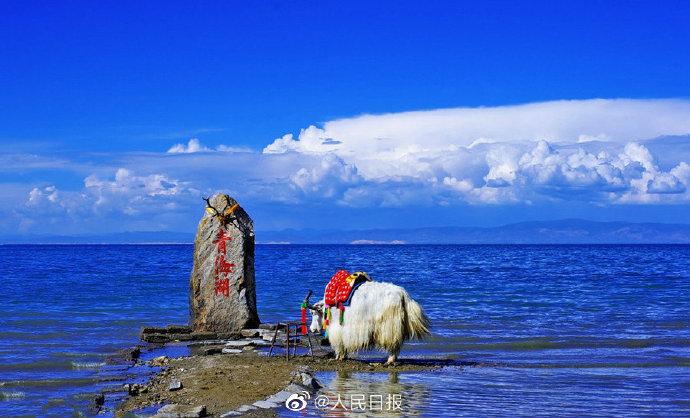 青海湖景区自恢复开放之日起至年底向全国医护工作者免费开放