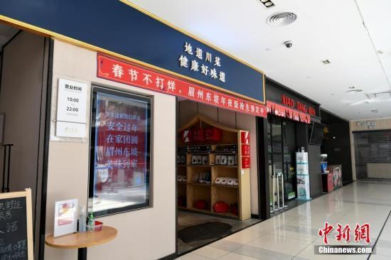 调查显示新冠肺炎疫情对中国住宿和餐饮行业影响最大