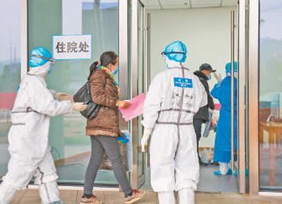 首个以中医治疗为主的方舱医院启用 第一批患者入住