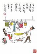 思辨哲学的广阔天地,幽默艺术的集体抒情 —— 著名漫画家左川箴言漫画欣赏