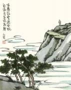 人间情味,触动心弦 —— 丰子恺经典漫画作品欣赏