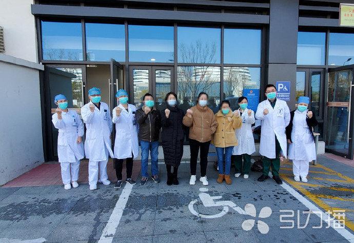 喜报频传!苏州5名确诊患者今日治愈出院