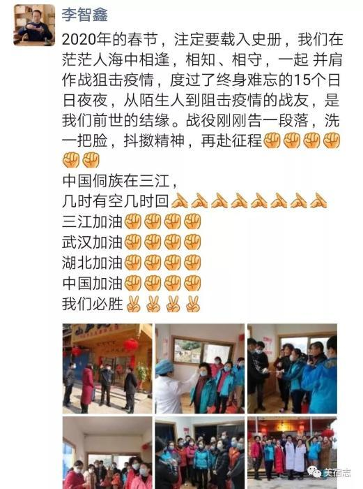 山庐民宿:与武汉同胞共同抗疫的336小时