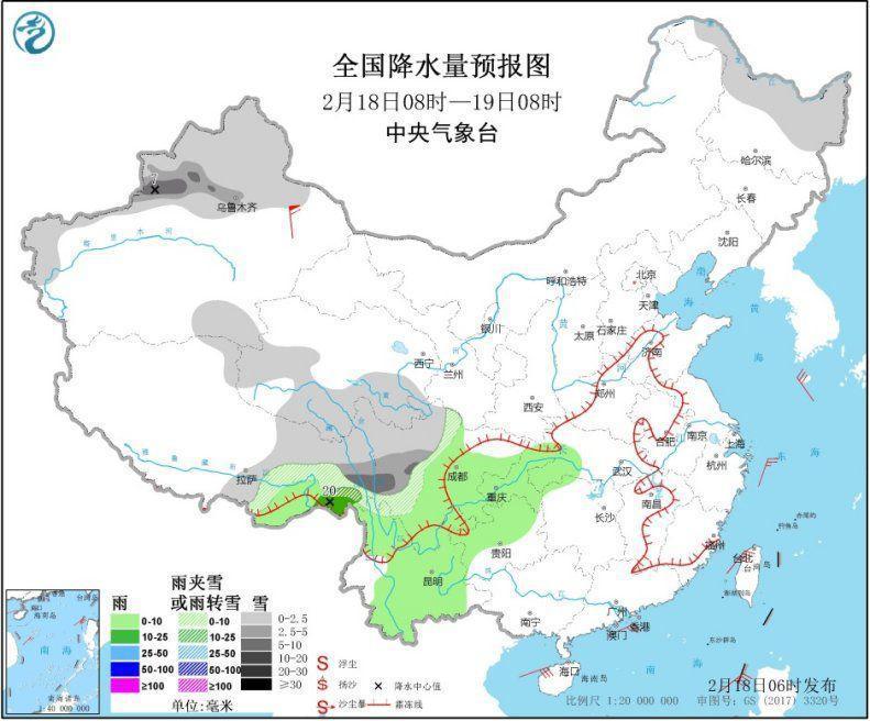 青藏高原东部新疆北部有降雪 南部海区有大风