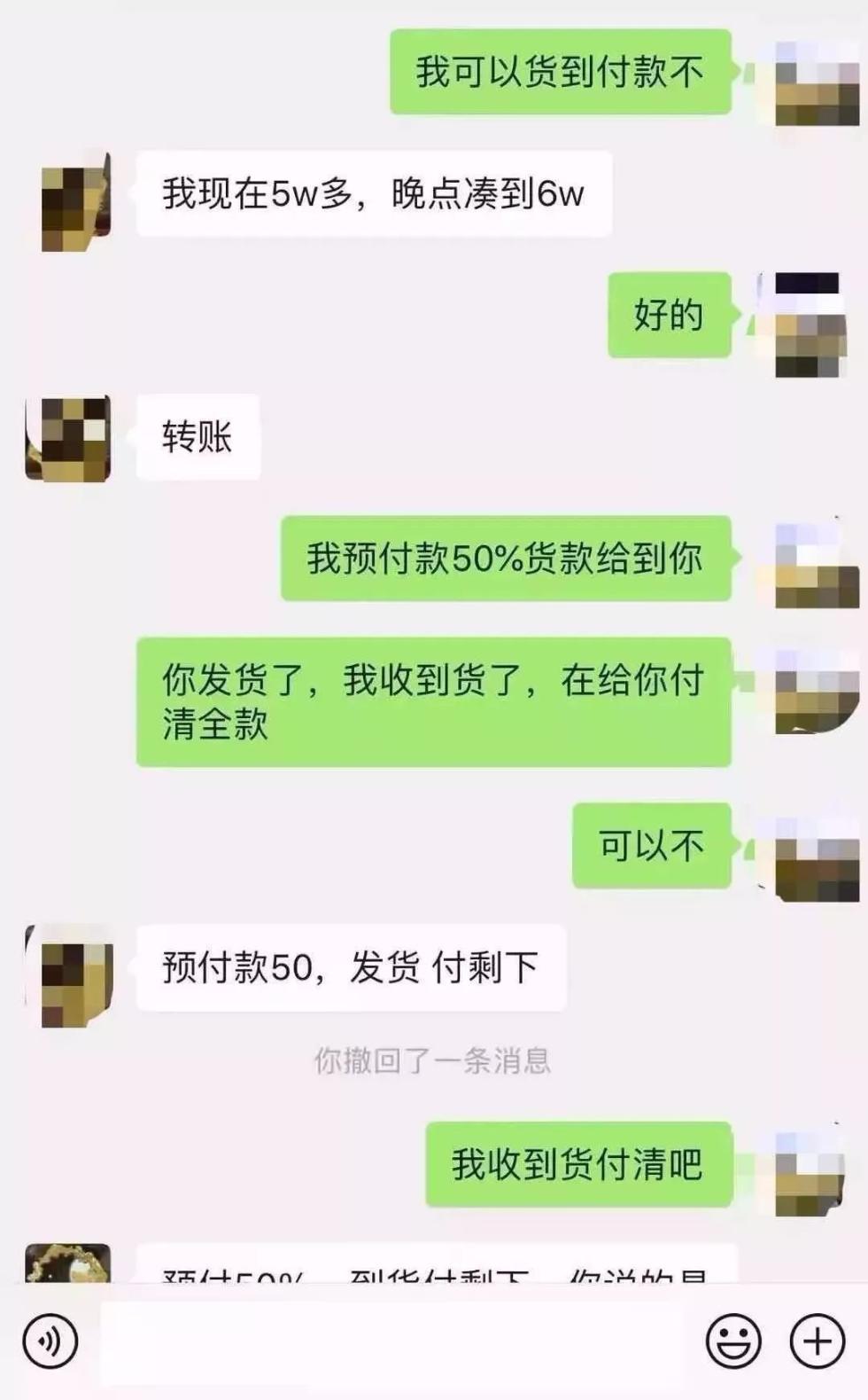 """批捕:艺人涉嫌""""卖口罩""""诈骗,女子囤销1725桶医用酒精"""