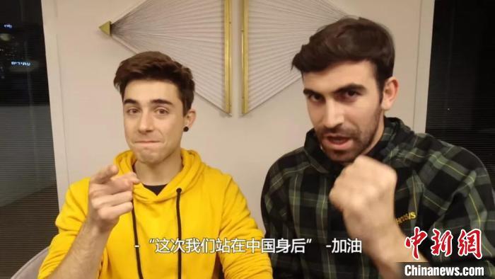 """海外""""网红"""":想真正为中国朋友做些什么"""