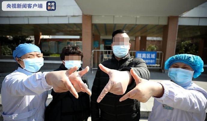 江苏淮安2名新冠肺炎患者治愈出院 全市治愈率过半!