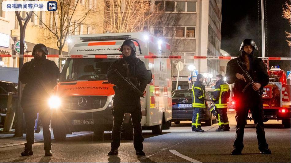 德国枪击案已造成11人死亡 包括一名嫌犯