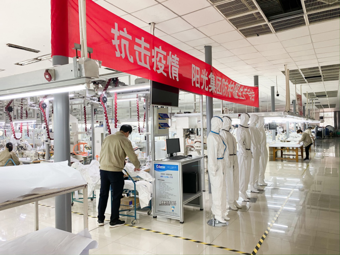 阳光集团陈丽芬:功能性服装或成行业新热点