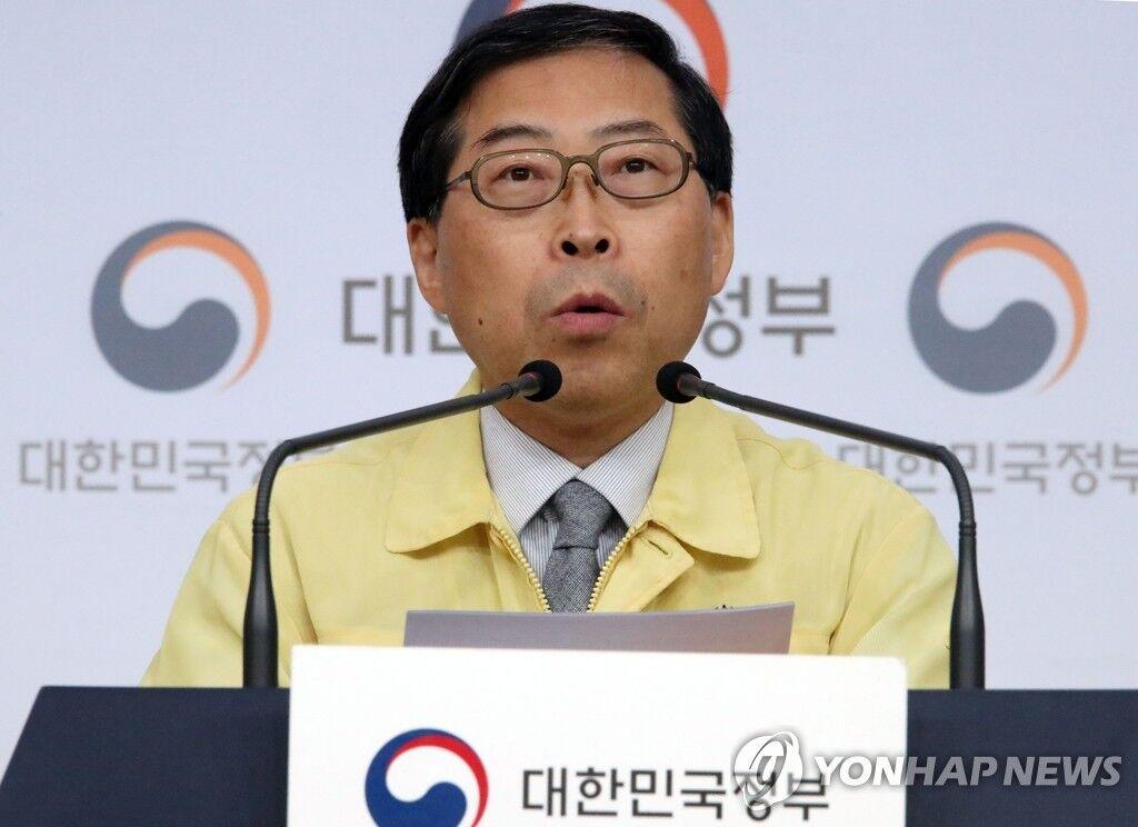 快讯!韩教育部:目前尚无全国延期开学计划