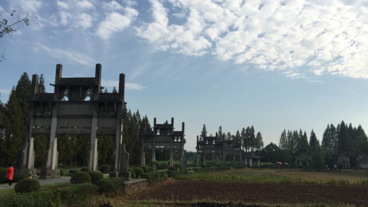 安徽黄山宣布全面恢复正常生产生活