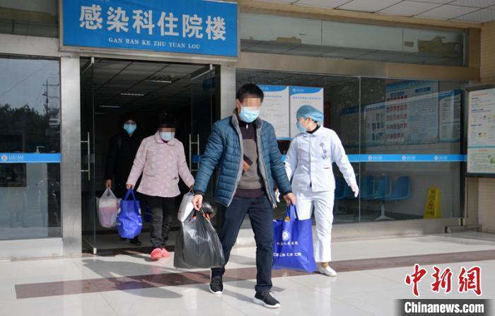 四川眉山:3名新冠肺炎患者集中治愈出院 累计已治愈6例