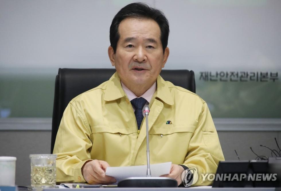 韩国将指定2处疫情特别管理区 举全国之力支持