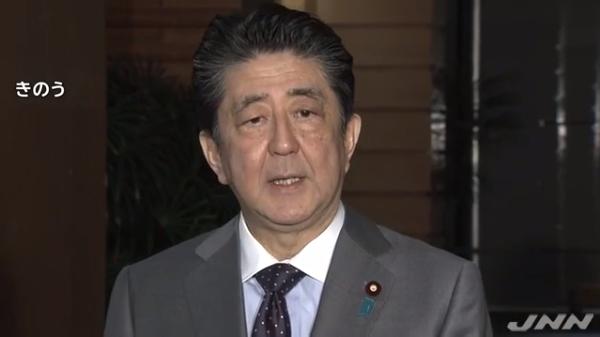 日本首相安倍晋三:哀悼逝者 全力抗疫