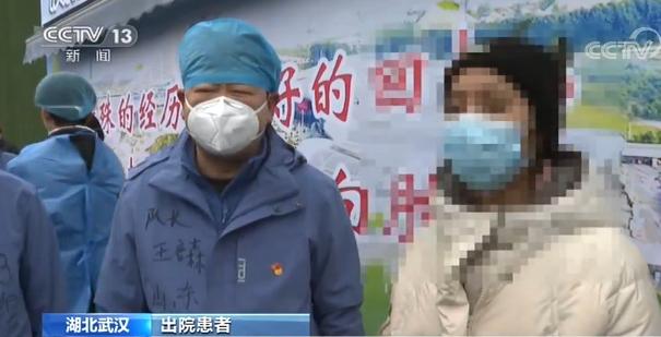 汉阳方舱医院首批康复患者昨天出院