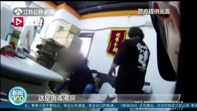 用快递寄酒精?不可以!南京警方截获2.5吨待寄酒精