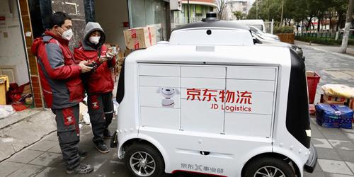 美媒:疫情暴发是对中国科技行业的一种考验