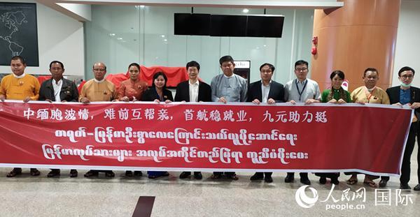 中缅共同努力修复制衣产业链