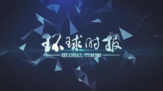 2020中国国际化营商环境高峰论坛启动