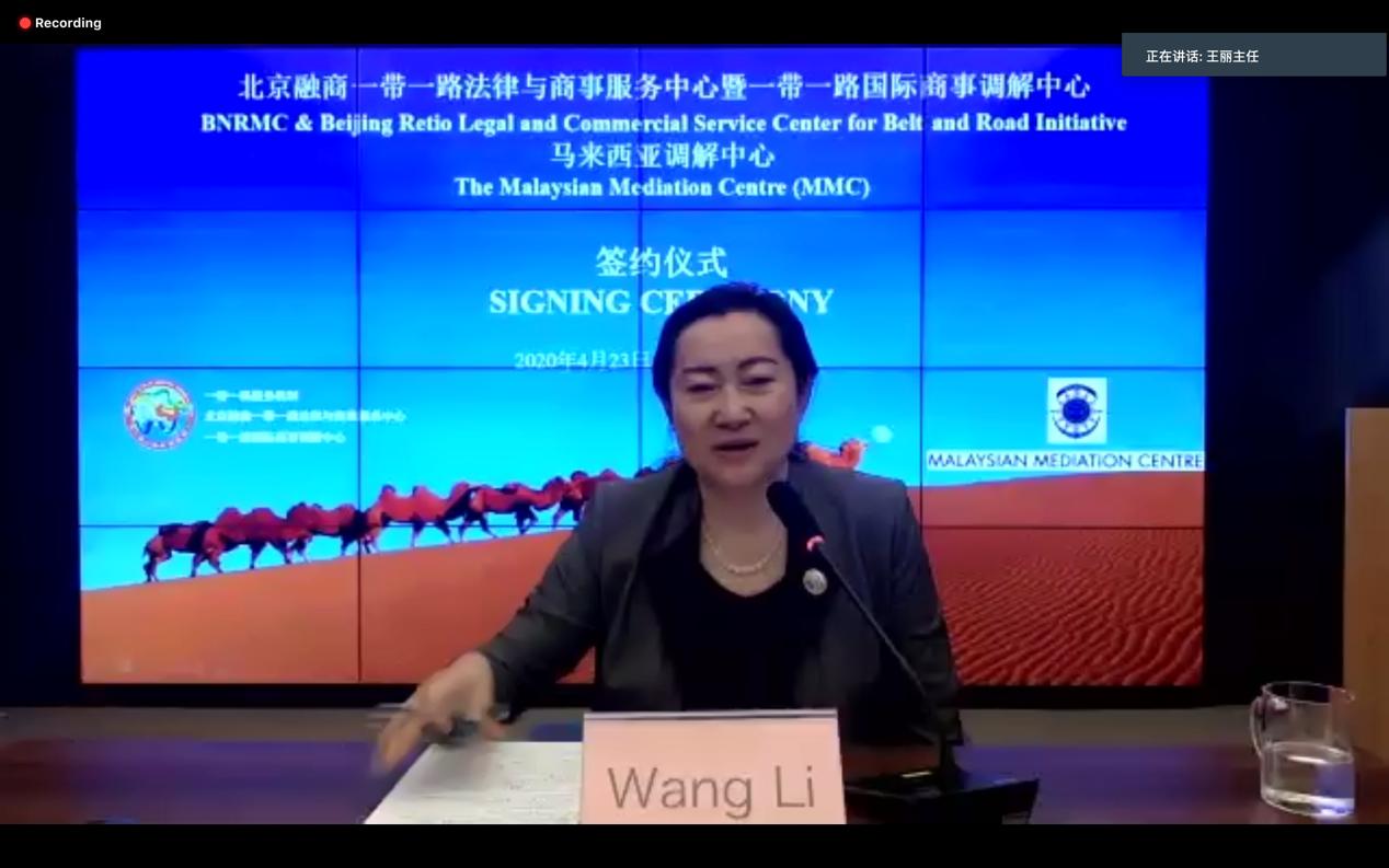 一带一路国际商事调解中心与马来西亚调解中心线上签署合作备忘录