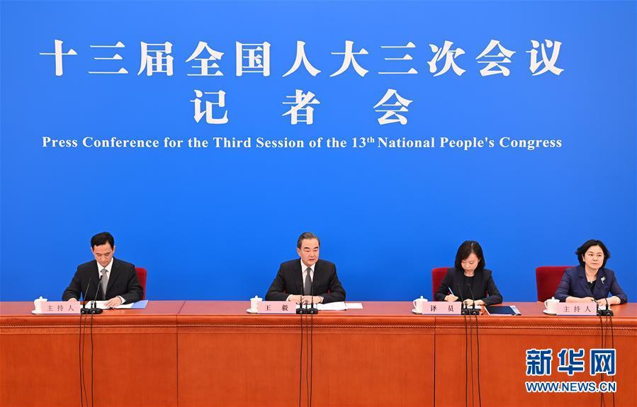 中国推进香港国家安全立法,王毅重申四点立场