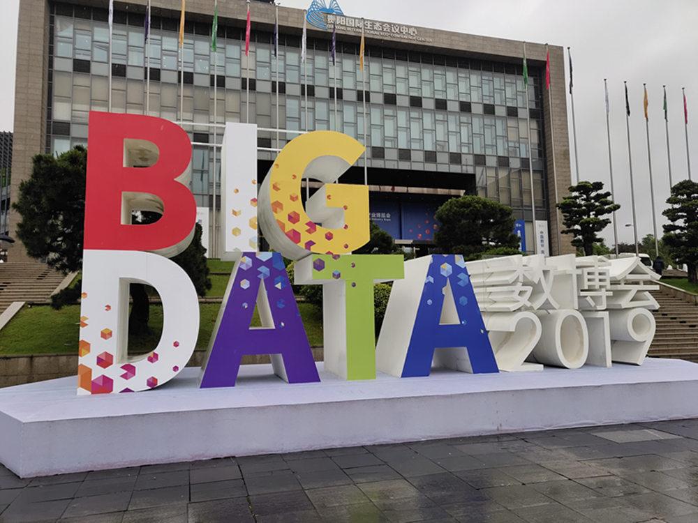 """【回顾2015】大数据时代中国经济在""""质变"""""""