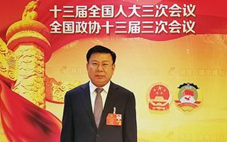 全国人大代表、以岭药业总经理吴相君:推动中药材种植业高质量发展的建议
