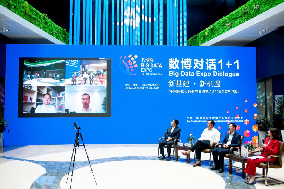 """赵国栋:""""新基建""""催生更大规模的数字市场"""
