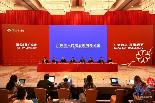 广交会将对广州会展业创新发展产生示范引领作用