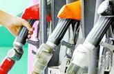 成品油新机制将增透明度