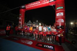 TNF100 2013北京国际越野挑战赛胜利落下帷幕