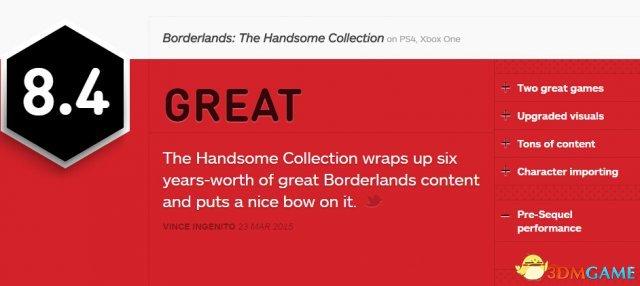 《无主之地:超级合辑》IGN 8.4分 绝对物超所值