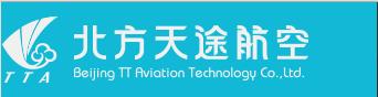北方天途航空技术发展有限公司