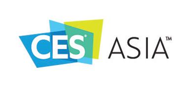 2016CES亚洲消费电子展