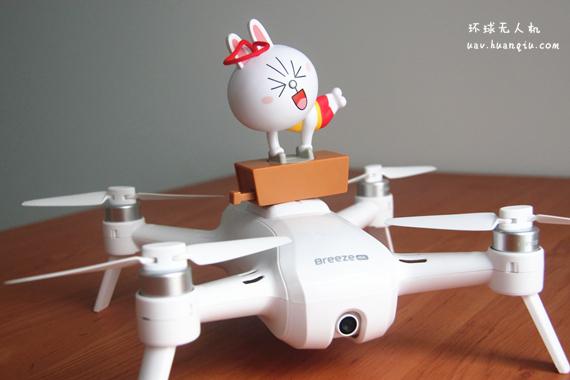 YUNEEC便携无人机Breeze开箱初体验:简约不简单