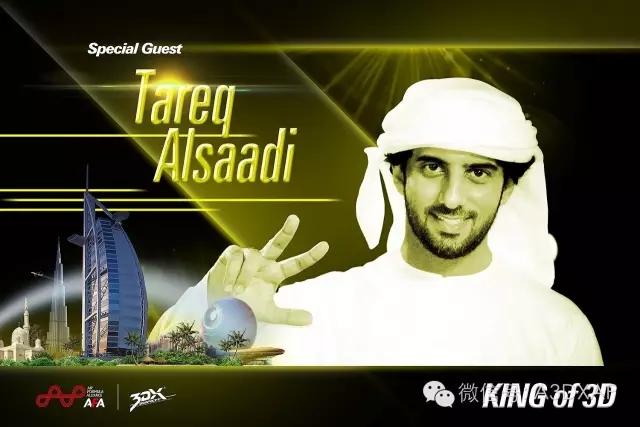 大神驾到:特别嘉宾Tareq Alsaadi